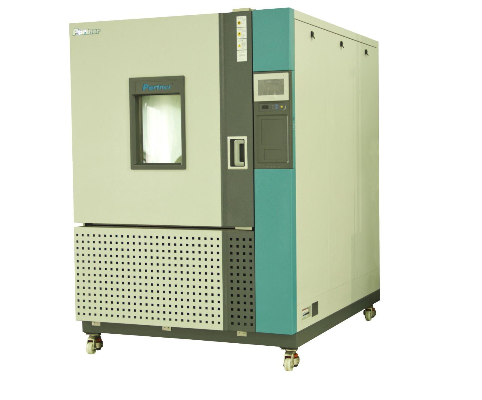 PHV1704-D高低温交变湿热试验箱
