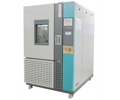 PHV1710-D高低温交变湿热试验箱