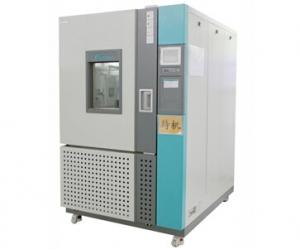 PHV1706-D高低温交变湿热试验箱